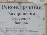 поисковый отряд Рубеж Геннадий Офицеров