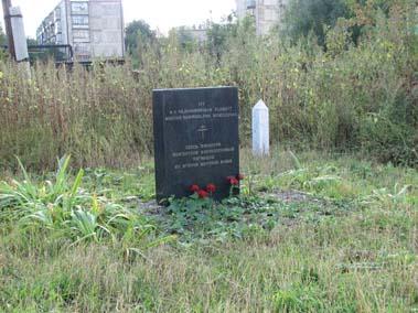 Здесь покоятся венгерские военнопленные, погибшие во второй мировой войне