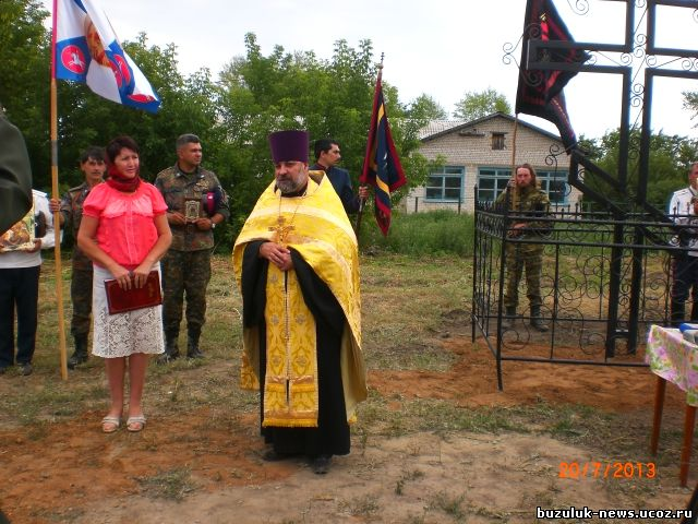 Гаршино Бузулукского уезда Самарской губернии