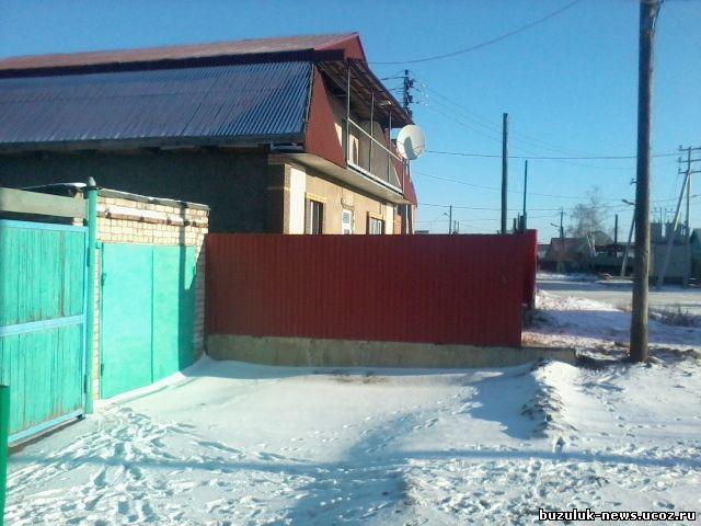 Бузулук Оренбургская область