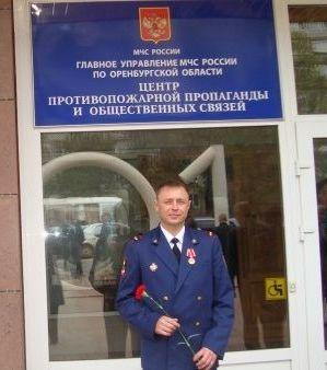 Евгений Владимирович Подъячев председатель Бузулукского городского отделения ВДПО