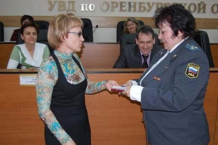 начальник следственного отдела Н. Алдабаева