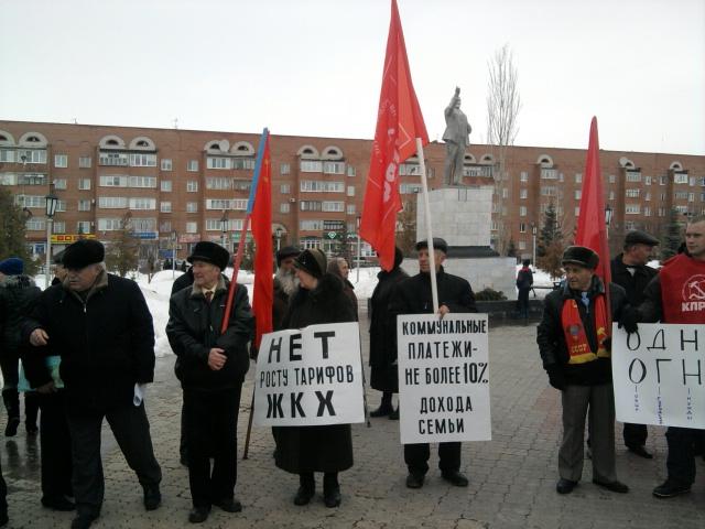сквере имени Ленина города Бузулук прошел митинг