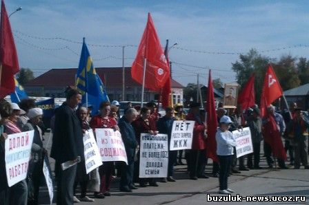 в Бузулуке состоялся митинг на центральной площади Ленина