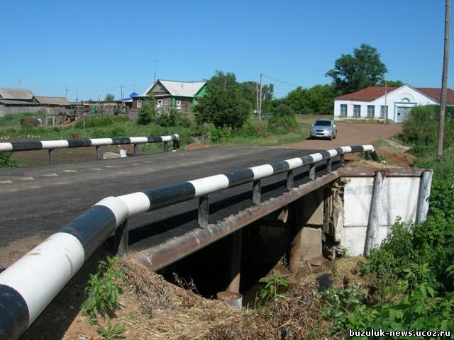 мост Верхняя Вязовка Бузулукского района