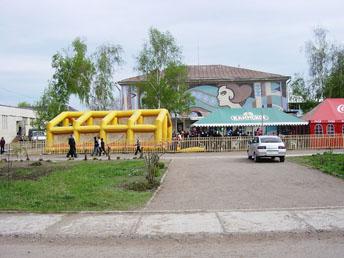 Бузулук кинотеатр Березка