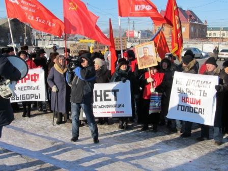 митинг в Бузулуке За честные выборы