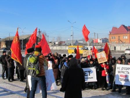 акции протеста в Бузулукские
