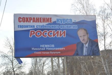 Немков Николай Николаевич