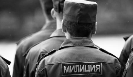 Бузулукское подразделение милиции