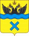 символика герб города Оренбурга