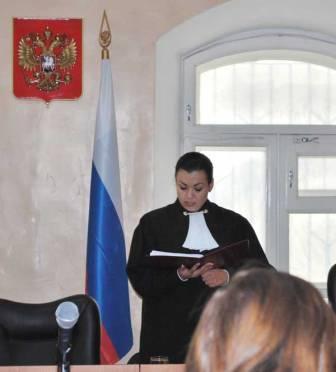 Бузулук новости судья